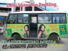 Best offer DMRC ,RTV Bus Branding In Delhi,9971716221