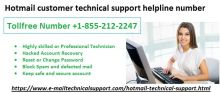 Hotmail customer service helpline number - USA 24x7 hours support