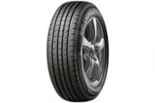 Reliable and High performance Dunlop Tyres for your Car in Melbourne