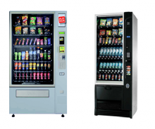 Own a FREE vending machines Queensland