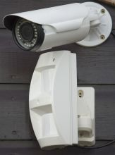 CCTV Camera Installation Service | Book Today! Image eClassifieds4U