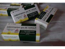 Compra Rubifen, , Concerta, , sibutramine, Dysport, Botox, Restylane, Surgiderm etc