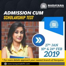 Admission cum scholarship test at NarayanaIIT Dwarka Image eClassifieds4U