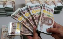 HIGH QUALITY UNDETECTABLE COUNTERFEIT MONEY FOR SALE IN ALL CURRENCIES..WHATSAPP +1 931-310-5311 Image eClassifieds4u 1